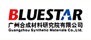 广州合成材料研究院有限公司