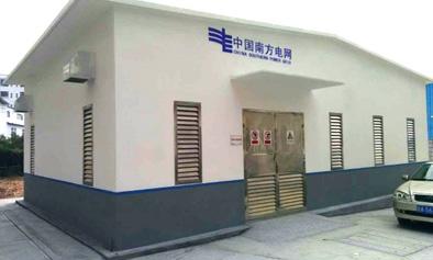 中国南方电网预制装配电房工程
